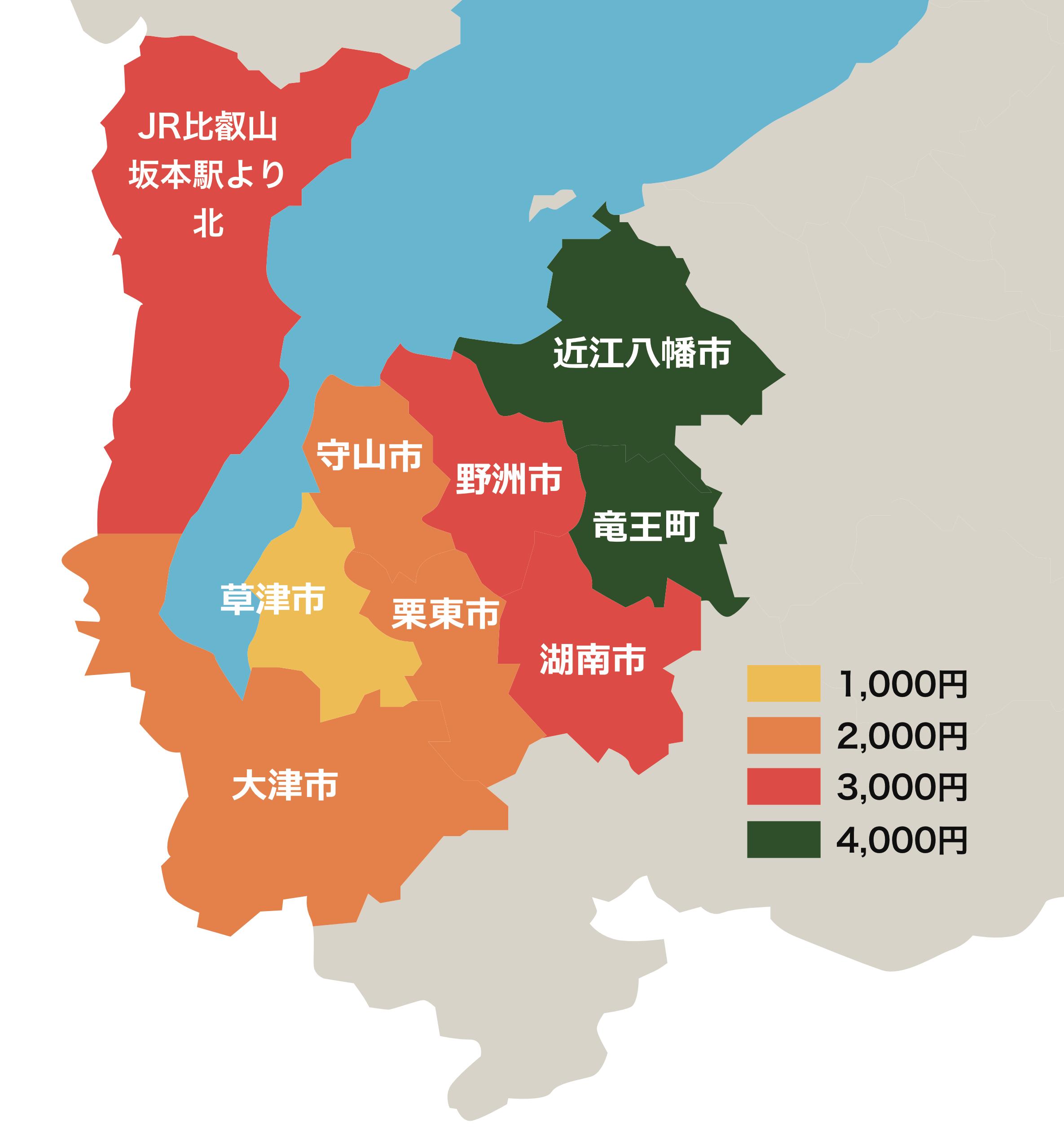 料金区分エリアマップ